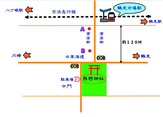 熊野神社 アクセス 地図